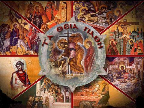 Sfânta și Marea zi de Luni. Domnul flămânzește de mântuirea oamenilor.