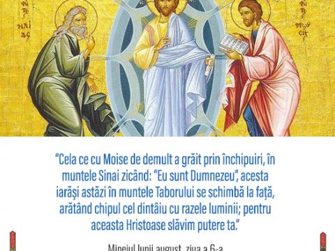 Schimbarea la Față a Domnului pe Muntele Tabor. Iisus Hristos ne arată firea umană îndumnezeită
