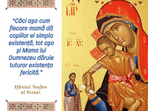 Maica Domnului – Mireasa și Mama lui Iisus Hristos