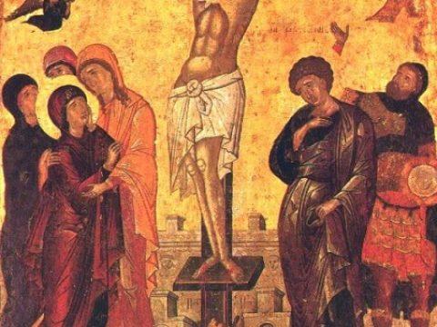 Crucea Domnului este în fapt gestul maxim de iubire a lui Dumnezeu față de lume (marți 11 sept. 2018)