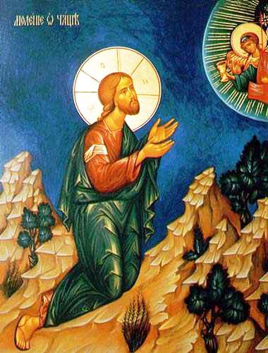 Iisus se roagă Tatălui în Grădina Ghetsimani