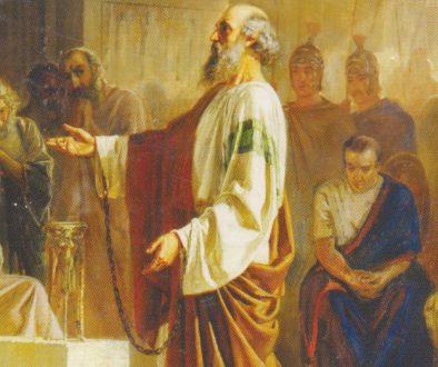 faptele-apostolilor